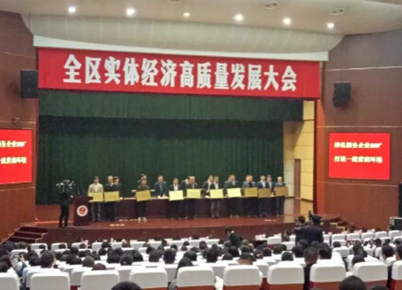 热烈祝贺杭州普天乐光电缆及射频研发中心荣获省级科技研发中心称号,并获得了临安区科技创新政策第一批财政奖励